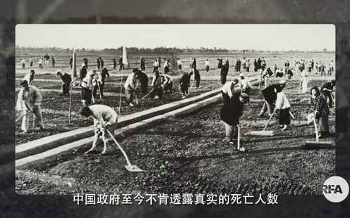 The Mandarin Service's submission features oral histories from survivors of China's manmade famine of 1958-1961.