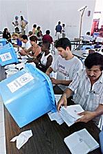 UN_election_150px.jpg