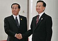 china_burma_premiers_200px.jpg