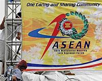 ASEAN_billboard_200px.jpg