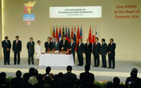 asean_charter_signed_200px.jpg