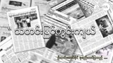 news-wide-view-622.jpg