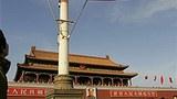 China_Burma_Flag_305px.jpg