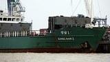 NKorean_vessel_Kang_Nam_305px