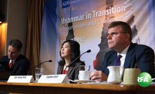adb-press-conference-b305