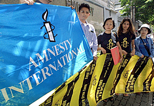 amnesty_intl_thai_protest_305_z.png
