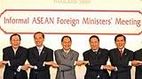 asean_ministers_2009_305px.jpg