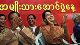 assk_nld_national_day_305_z.png