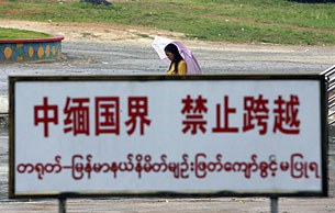 china_burma_border_signboard_305_z