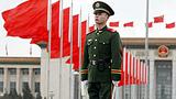 china_flag_guard_305_z.png