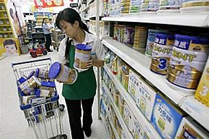 chinese_milk_305px.jpg