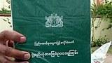 constitution_book_hawker_30.jpg