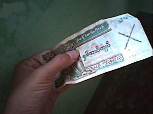 crossed_bank_note_305px.jpg