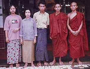 gambira_family_305px.jpg
