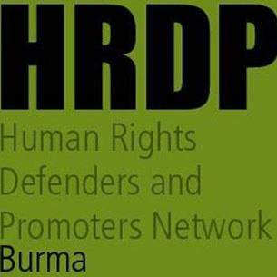 hrdp-burma