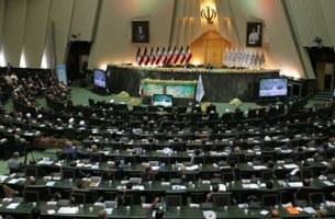 iran-parliament-b305