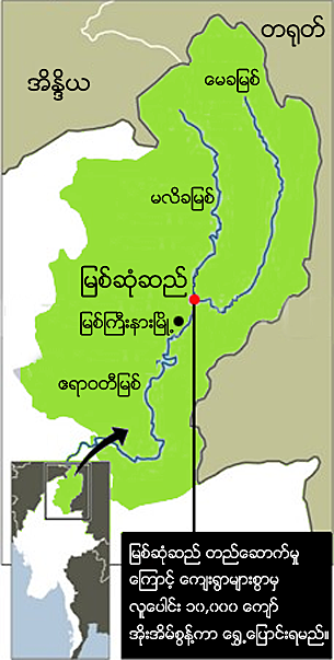 kachin_myitsone_dam_305_z.png