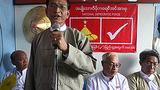 khin_maung_swe_ndf_election_305_z.png