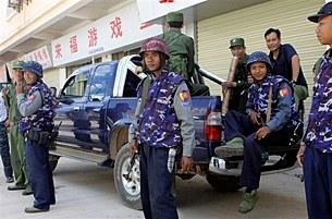 kokang_forces_305px.jpg