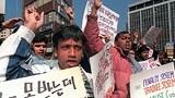 korea_migrant_demo_305px.jpg