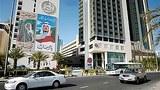 kuwait_city_305px.jpg