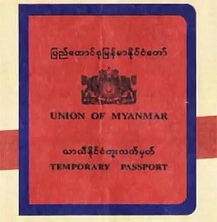 migrant_passport_305_z.jpg