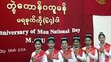 mon_national_day_utah_305_z