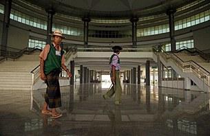 naypyidaw_station_305px.jpg