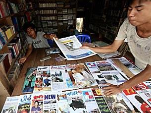 newsstand_305px.jpg