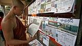 newsstand_monk_305px.jpg