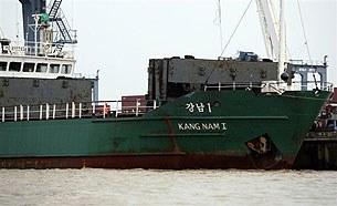north_korean_vessel_kang_nam_305_z.jpg