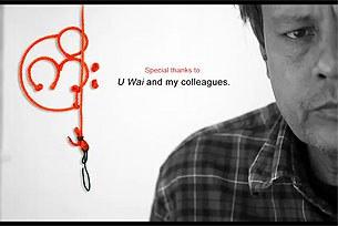 rope-short-film-305