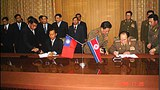 shwe_mann_n_korea_sign_305_Z.jpg