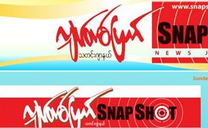 snap-shot-b305