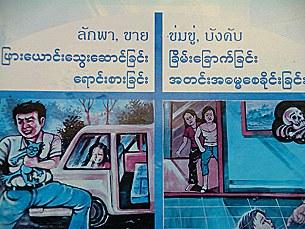 trafficking-Thai_border_305_z.jpg