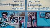 trafficking-Thai_border_305px.jpg
