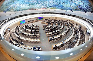 un_human_rights_16_session_305_z