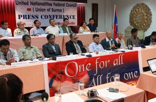 unfc-press-conference-1-b305