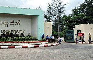 university_305_Z.jpg