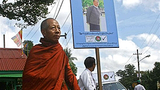 usdp_election_campaign_305_z.png