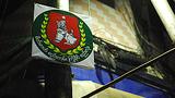 usdp_logo_election_305_z.png