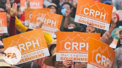ပြည်ထောင်စုလွှတ်တော်ကိုယ်စားပြု ကော်မတီ CRPH။