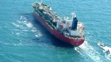 အီရန်နိုင်ငံက ဖမ်းဆီးထားသော တောင်ကိုရီးယားပိုင် ရေနံတင်သင်္ဘောကို ၂ဝ၂ဝ ဒီဇင်ဘာလကုန်ပိုင်းက တွေ့ရစဉ်။