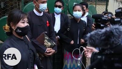 Myanmar Now သတင်းထောက် ၂ ယောက် တတိယအကြိမ် ရုံးထုတ်။