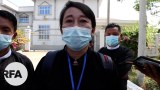 အမျိုးသားဒီမိုကရေစီအဖွဲ့ချုပ် နာယက ဦးဝင်းထိန်အမှု ရှေ့နေတွေ အာမခံလျှောက်ထား