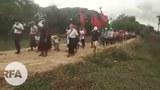 စစ်ကိုင်းတိုင်းဒေသကြီး မုံရွာခရိုင်၊ ဘုတလင်မြို့နယ်မှာ စစ်အာဏာရှင်ဆန့်ကျင်ရေး ၂၀၂၁ ဇွန် ၁၀ ရက်နေ့က ဆန္ဒပြခဲ့ကြစဉ်