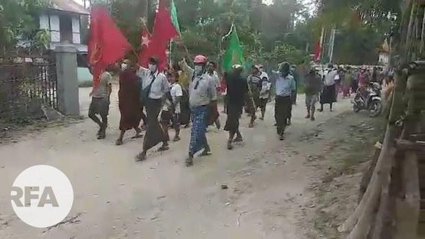 ဘုတလင်မြို့နယ်က အာဏာရှင်ဆန့်ကျင်ရေး ကျေးရွာပေါင်းစုံသပိတ်