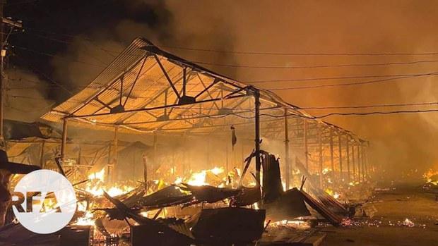 ရွှေဘိုစည်ပင်သာယာဈေးကြီး မီးလောင်