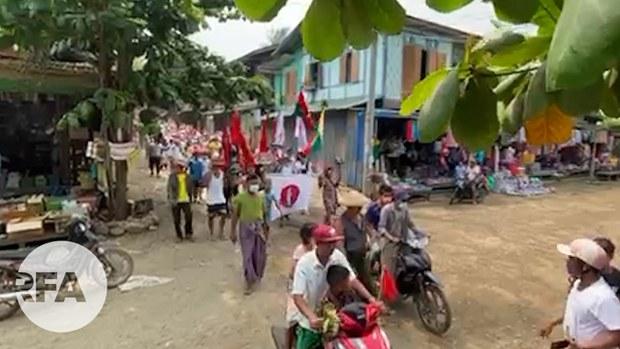 ဖားကန့်မြို့နယ်နဲ့ သန်လျင်မြို့နယ် ပြည်သူတွေရဲ့ ဆန္ဒပြလှုပ်ရှားမှုများ