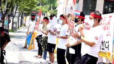ကိုရီးယားနိုင်ငံ ဆိုလ်းမြို့ရောက် မြန်မာတွေ စစ်အာဏာရှင်ဆန့်ကျင်ရေး ၂၀၂၁ ဇွန် ၁၃ ရက်နေ့က ဆန္ဒပြခဲ့ကြစဉ်